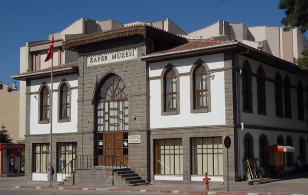 Afyon Müzesi Cephe